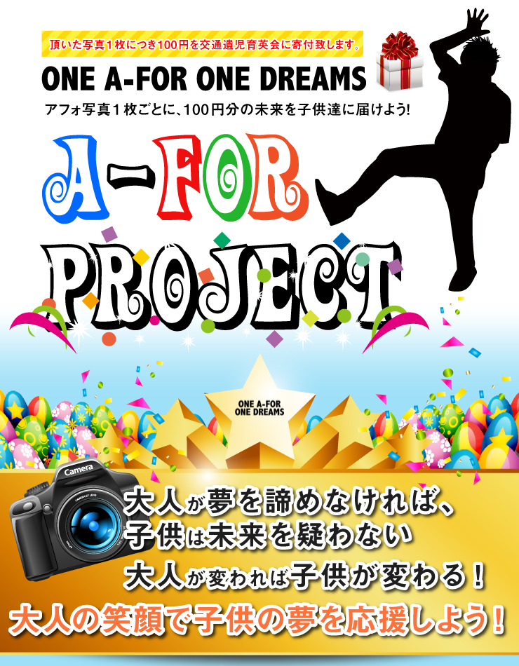 A-FOR PRO PROJECT